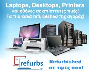 refurbs.gr